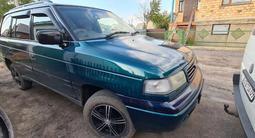 Mazda MPV 1996 года за 1 900 000 тг. в Караганда