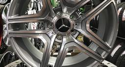 Диски на Mercedes Benz за 160 000 тг. в Нур-Султан (Астана)
