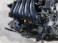 Двигатель mr20 Nissan Qashqai (ниссан кашкай) за 44 777 тг. в Алматы