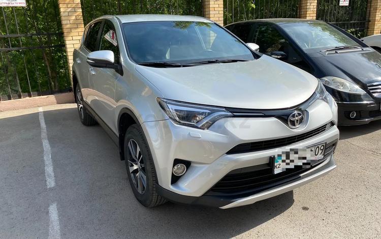 Toyota RAV 4 2016 года за 10 200 000 тг. в Караганда
