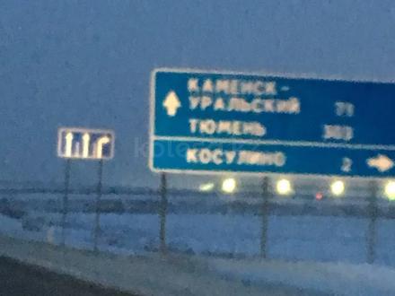 Грузоперевозки город-межгород в Нур-Султан (Астана) – фото 18