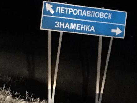 Грузоперевозки город-межгород в Нур-Султан (Астана) – фото 19