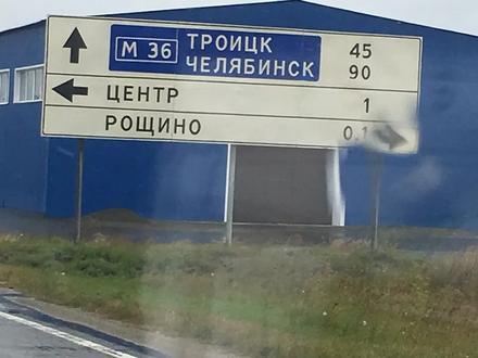 Грузоперевозки город-межгород в Нур-Султан (Астана) – фото 21