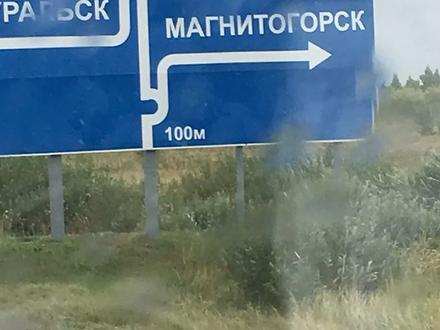 Грузоперевозки город-межгород в Нур-Султан (Астана) – фото 22