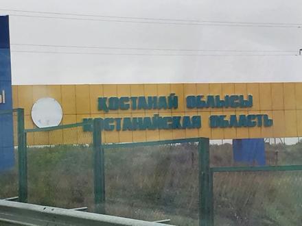 Грузоперевозки город-межгород в Нур-Султан (Астана) – фото 23