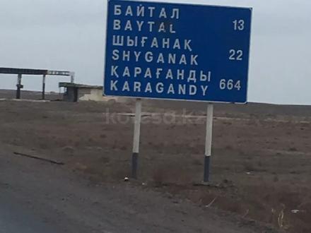 Грузоперевозки город-межгород в Нур-Султан (Астана) – фото 9