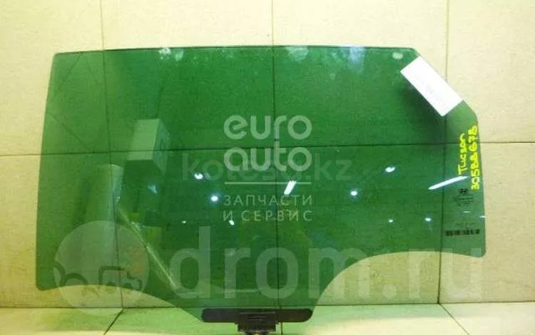 Стекло двери задней левой Hyundai Tucson 2015 за 48 000 тг. в Алматы