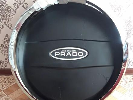 Чехол под запаску Prado за 45 000 тг. в Актобе