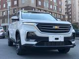 Chevrolet Captiva 2021 года за 13 200 000 тг. в Алматы – фото 2