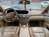 Mercedes-Benz S 350 2006 года за 8 200 000 тг. в Шымкент – фото 3