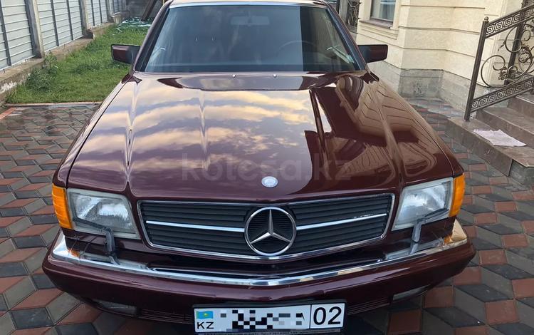 Mercedes-Benz SEC 500 AMG 1984 года за 11 000 000 тг. в Алматы