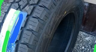 265/65 R17 Farroad за 31 999 тг. в Алматы