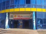 Фильтр вариатора на Nissan за 26 000 тг. в Алматы – фото 3