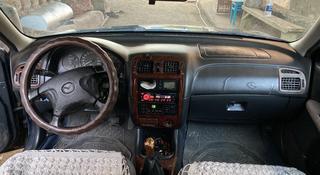 Mazda 626 1998 года за 1 300 000 тг. в Балхаш