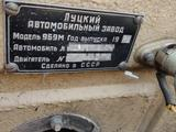 ЛуАЗ 969 1986 года за 900 000 тг. в Алматы – фото 2