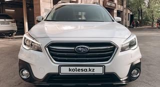 Subaru Outback 2018 года за 14 999 999 тг. в Алматы