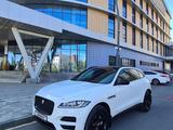 Jaguar F-Pace 2016 года за 21 000 000 тг. в Нур-Султан (Астана) – фото 2