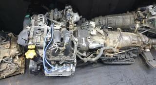 Subaru Legacy 2.0 есть двигатель и АКПП привозной за 180 000 тг. в Алматы