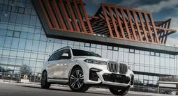 BMW X7 2020 года за 54 500 000 тг. в Алматы – фото 5
