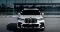 BMW X7 2020 года за 54 500 000 тг. в Алматы