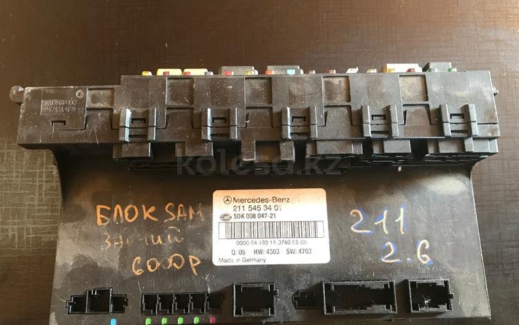 Блок управления SAM 2115453401 5DK008047-21 за 35 000 тг. в Костанай