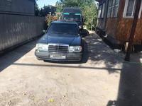 Mercedes-Benz E 280 1993 года за 2 400 000 тг. в Алматы