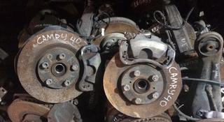 Ступица цапфа тормозные диски суппорта на Toyota Camry 40-5 3.5… за 777 тг. в Алматы