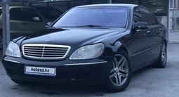 Mercedes-Benz S 430 2000 года за 3 000 000 тг. в Алматы – фото 2