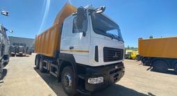 МАЗ  6501С9-8530-005 2021 года за 28 290 000 тг. в Караганда