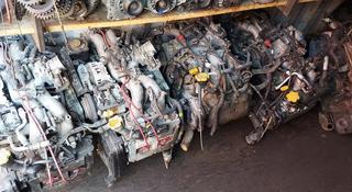 Двигатель subaru 2 вальный 4 вальный за 330 000 тг. в Алматы