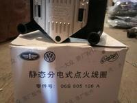 Катушка зажигания Volkswagen Audi A4 (94-08)(1.6 [ALZ]/1.6 [AHL ANA ARM… за 9 000 тг. в Алматы