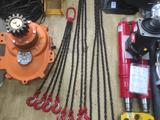 Паук Цепной для Манипулятора 2, 4 тонны… в Тараз – фото 2