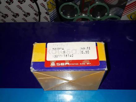 Toyota запчасти двигатель (поршневые кольца) 4а-FЕ за 8 000 тг. в Алматы – фото 2
