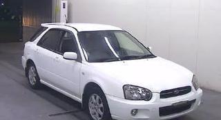 Двигатель Impreza ej15 2wd 2004 года за 288 360 тг. в Алматы