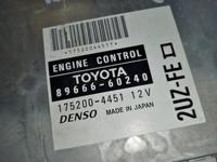 Блок управления двигателем Toyota Land Cruiser 100 4.7 1998 (б/у) за 66 000 тг. в Костанай