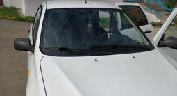 ВАЗ (Lada) Granta 2190 (седан) 2014 года за 2 450 000 тг. в Караганда