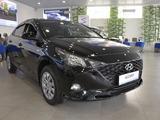 Hyundai Accent 2020 года за 6 590 000 тг. в Нур-Султан (Астана)