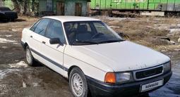 Audi 80 1986 года за 660 000 тг. в Павлодар