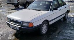 Audi 80 1986 года за 660 000 тг. в Павлодар – фото 2