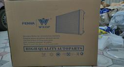 Радиатор охлаждения за 15 000 тг. в Алматы – фото 2