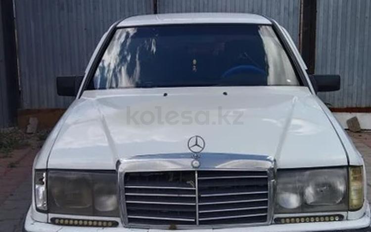 Mercedes-Benz E 230 1989 года за 900 000 тг. в Алматы