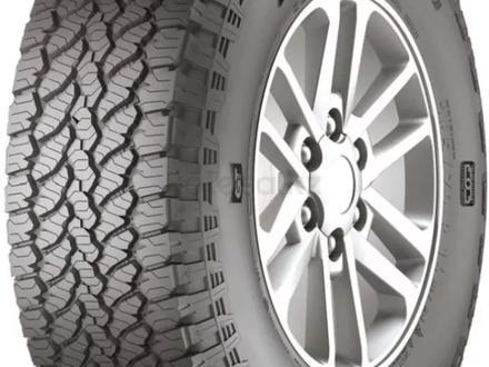General Tire Grabber AT3 за 41 800 тг. в Алматы