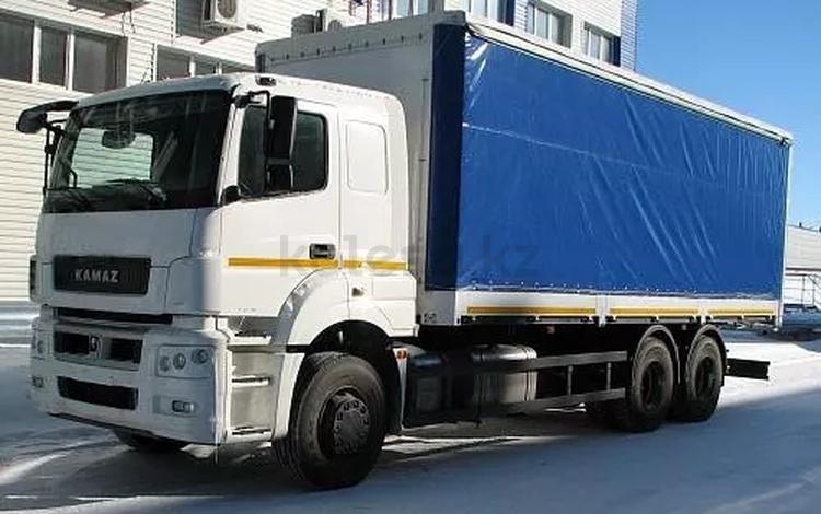КамАЗ  65207-002-87 2020 года за 44 650 000 тг. в Алматы