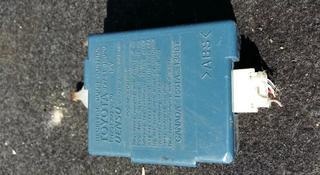 Блок управления дверями Lexus RX330 за 10 000 тг. в Семей