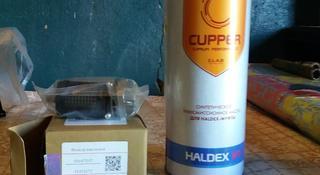 Масло в муфту халдекс за 23 000 тг. в Караганда