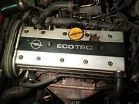 Двигатель экотек 1.8 за 110 000 тг. в Алматы