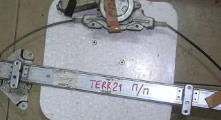 Стеклоподъемник передней правой двери NISSAN TERRANO 21 за 10 000 тг. в Семей