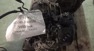 Коробка АКПП на Toyota camry в Алматы