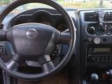 Nissan Xterra 2004 года за 4 000 000 тг. в Алматы – фото 4