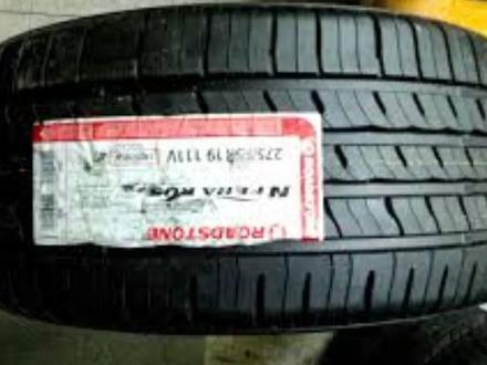 275/55/19 Roadstone made in korea за 53 000 тг. в Алматы